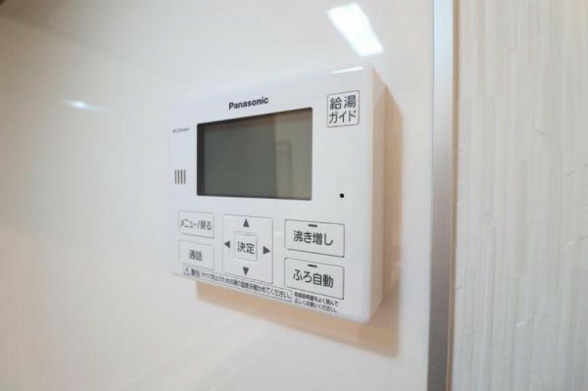 発電・温水設備 湯張りも追い炊きも、オートバスで快適です!