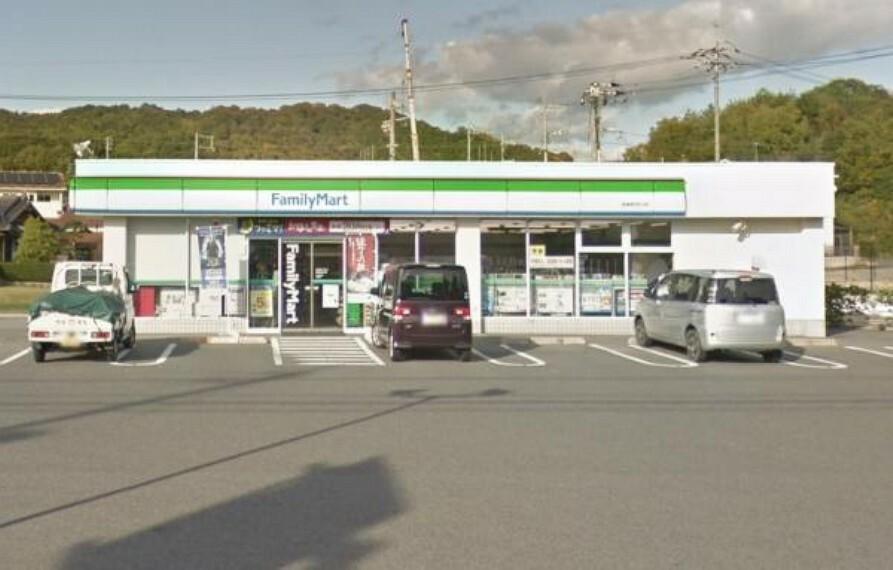 コンビニ ファミリーマート 西条町田口店