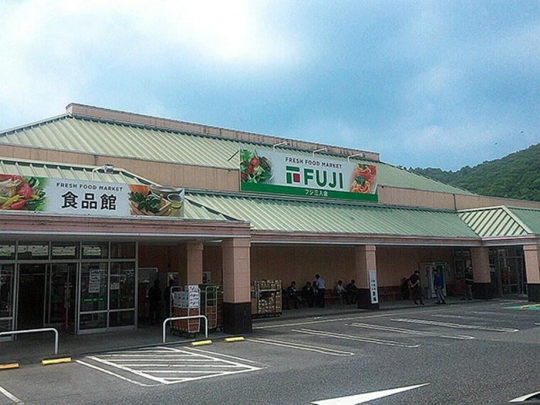 スーパー FUJI(フジ) 三入店
