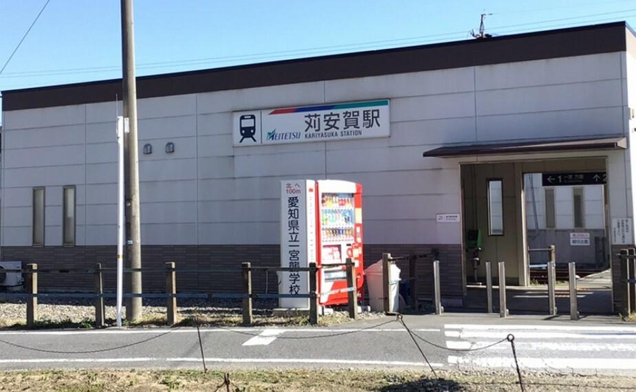 名鉄尾西線苅安賀駅