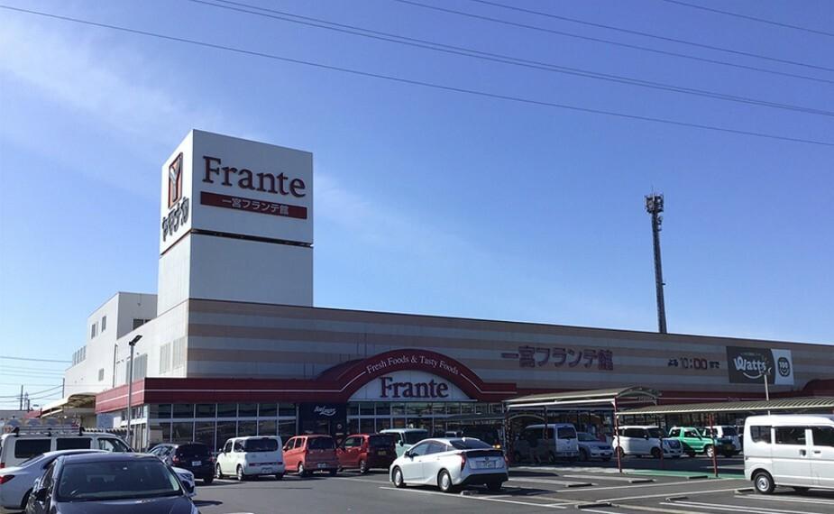 スーパー ヤマナカ 一宮フランテ館