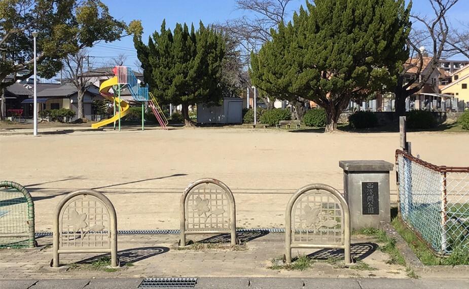 公園 西浅間公園