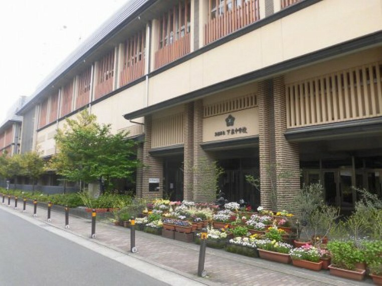 中学校 【中学校】下京中学校まで1100m