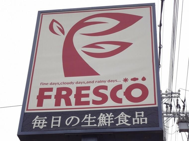 スーパー 【スーパー】フレスコ五条店まで750m