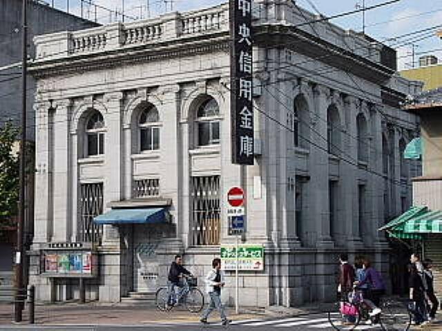 銀行 【銀行】京都中央信用金庫東五条支店まで500m