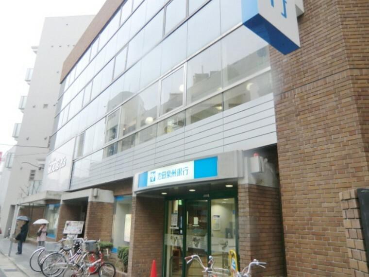 銀行 【銀行】池田泉州銀行 塚口支店まで735m