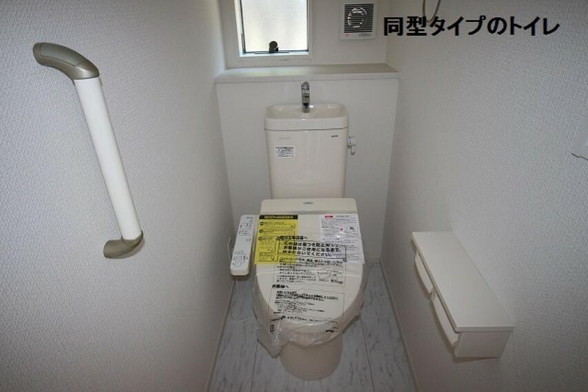 同仕様写真(内観) 同型タイプのトイレ ※実際の物とは異なる場合がございます。