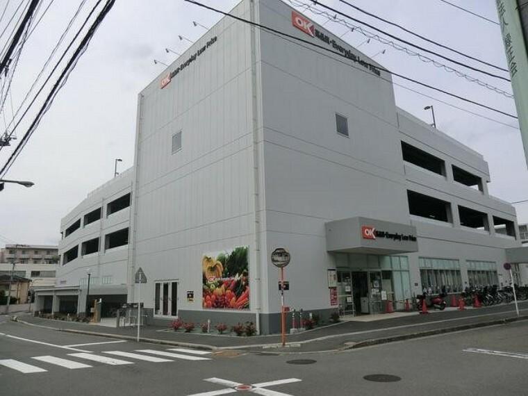 スーパー オーケー 新子安店(関東圏を中心にコスパの良い商品を取り扱うと話題のお店。週末にまとめ買いもいいですね。)