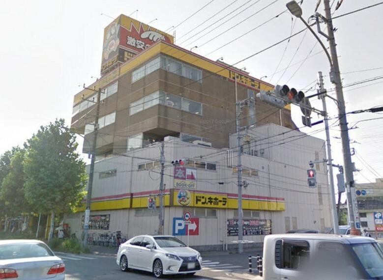 ショッピングセンター ドン・キホーテ千葉中央店