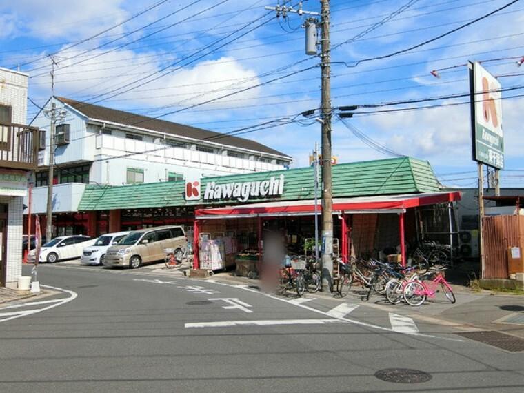 スーパー スーパーチェーンカワグチ東千葉店