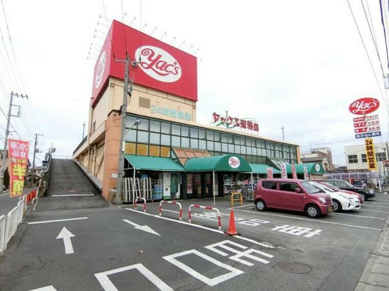 スーパー ヤックス道場店