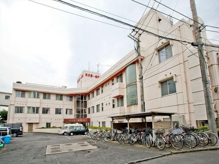 病院 医療法人社団秀栄会所沢第一病院