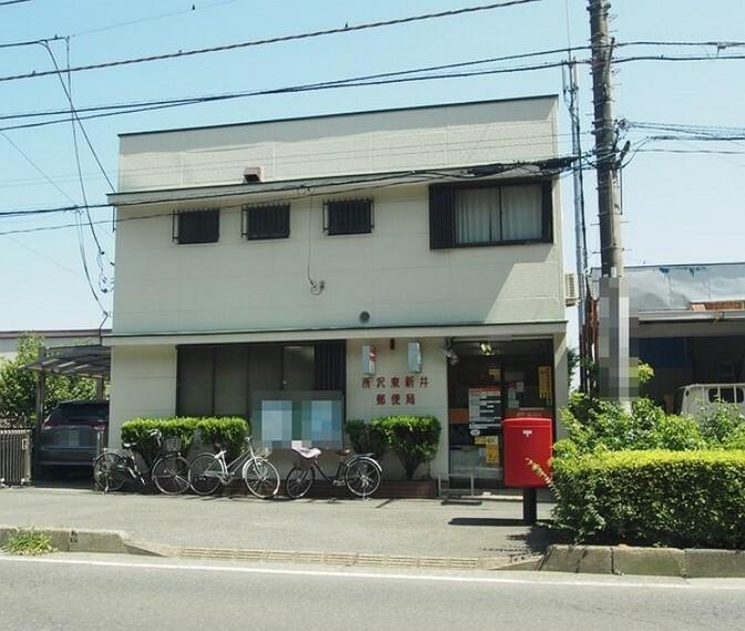 郵便局 所沢東新井郵便局