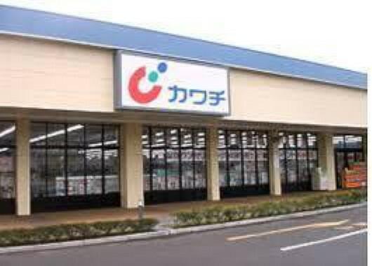 ドラッグストア カワチ薬品鶴田店