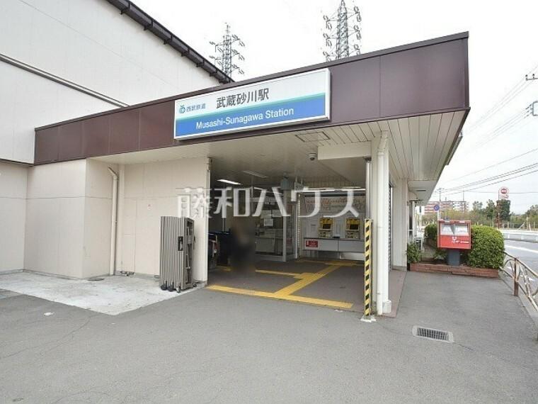 西武拝島線「武蔵砂川」駅