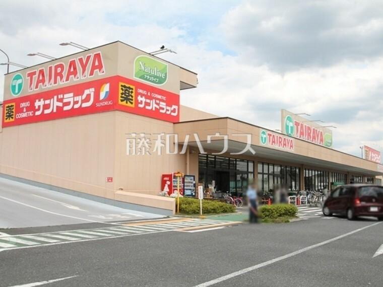 スーパー TAIRAYA中神店