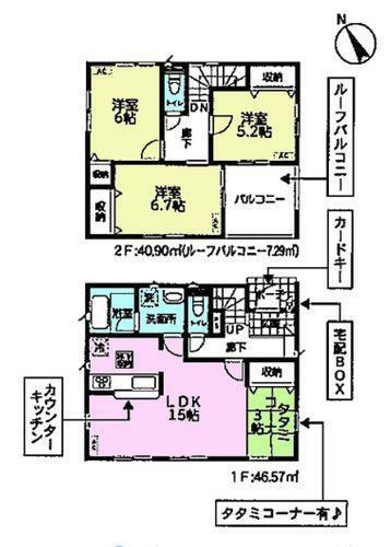 間取り図 間取図 3LDK・タタミコーナー