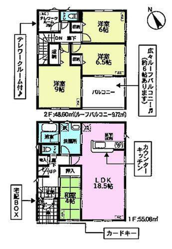 間取り図 間取図 4LDK・テレワークルーム