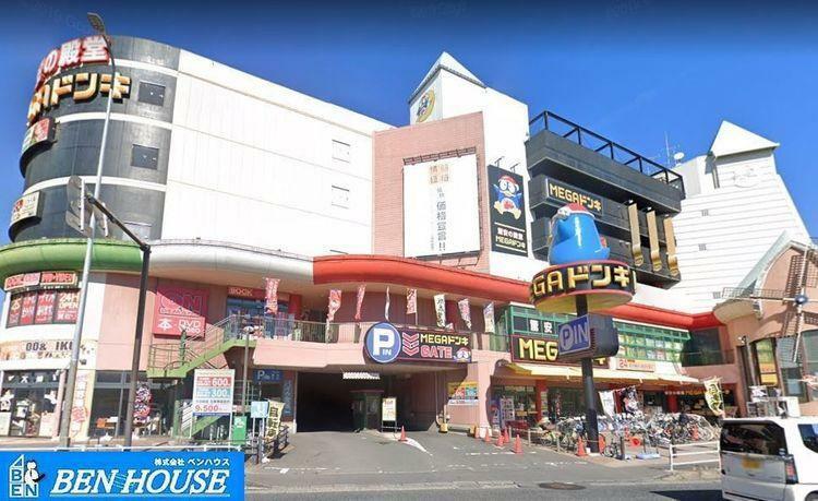 ショッピングセンター パウかわさき 徒歩16分。幸区神明町1丁目