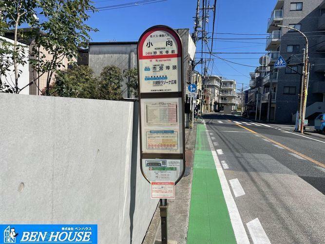 バス停「小向」川崎方面(2021.3.15現在)