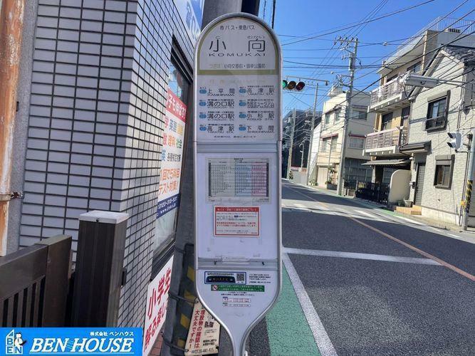 バス停「小向」小杉方面(2021.3.15現在)