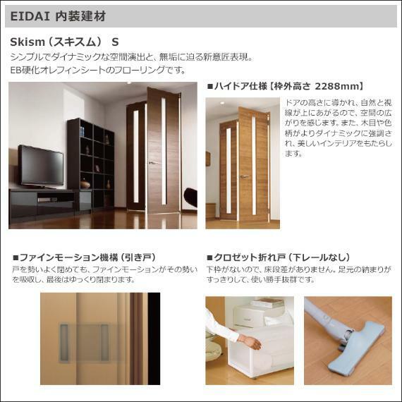 ハイドアが空間の広がりを感じさせ、インテリアとしても上質な空間を作り上げます。