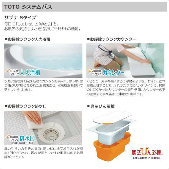 お掃除をとことん楽にする浴槽とカウンターを採用。お湯の冷めにくい魔法瓶浴槽でお財布にも優しい。