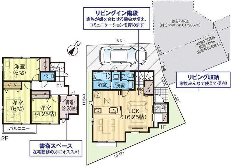 間取り図 居室3部屋と書斎の3SLDKです。全居室お手入れのしやすい洋室です。