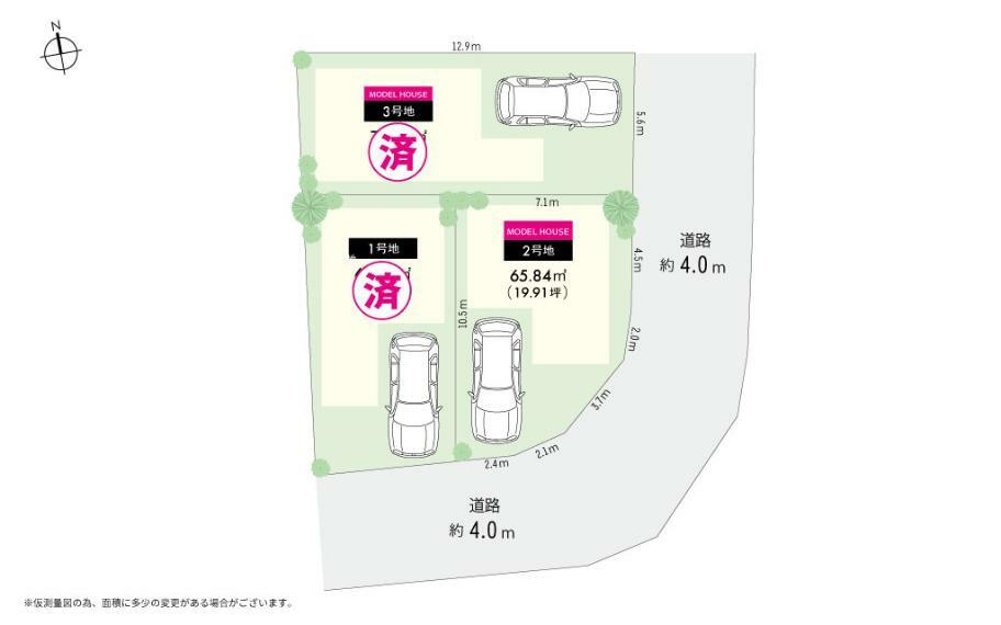 区画図 区画図■南西角地に新しくモデルハウス建設予定!日当たり良好、間口広々で駐車も楽々!