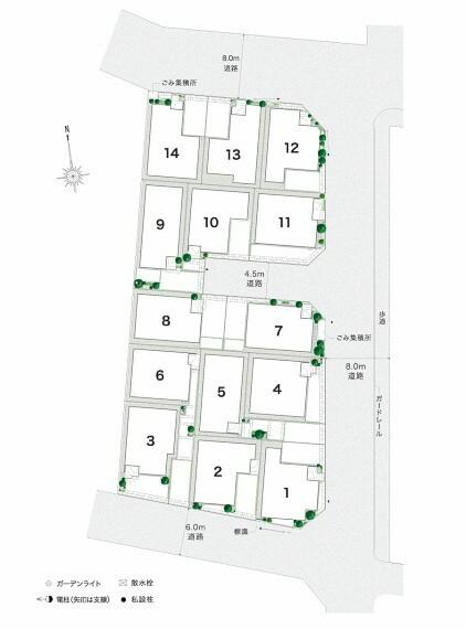 区画図 【14家族がつながるSTAGE】  3方向を約6.0~8.0mの前面道路に囲われた、14邸の街。全邸に実のなる木を植栽し、家族で収穫したりご近所さんとシェアしたりと、温かな交流も生まれる街づくりです。
