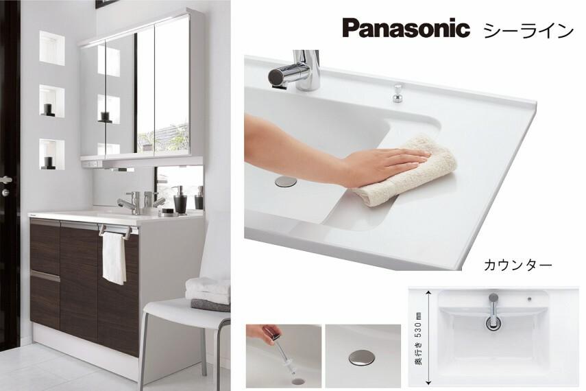 【洗面化粧台/Panasonic「シーライン」】  スタイリッシュなデザインと充実した性能、豊富な収納で家族みんなが快適に使用できます。
