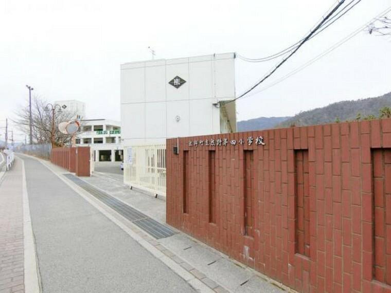 小学校 熊野第四小学校