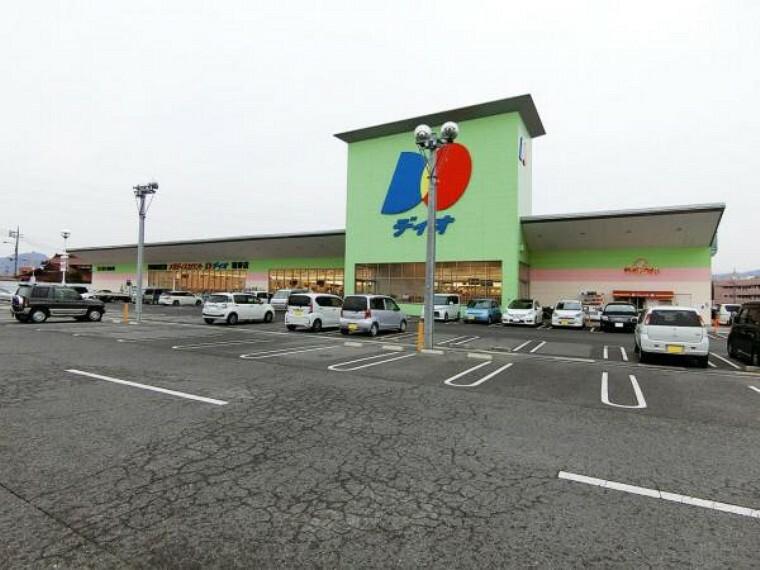 スーパー ディオ 熊野店