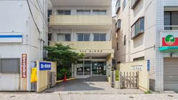 病院 西ヶ原病院まで563mです。