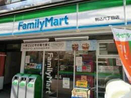 コンビニ ファミリーマート 駒込六丁目店まで206mです。