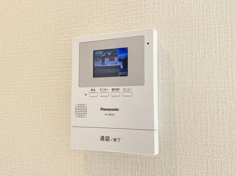 TVモニター付きインターフォン お客様にあった住宅ローンをご提案させていただきます
