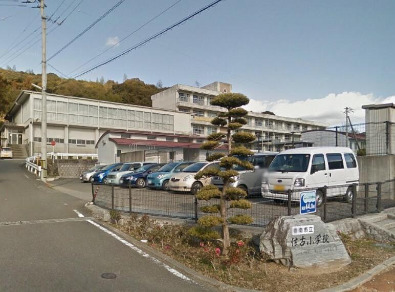 小学校 【小学校】佐古小学校まで287m