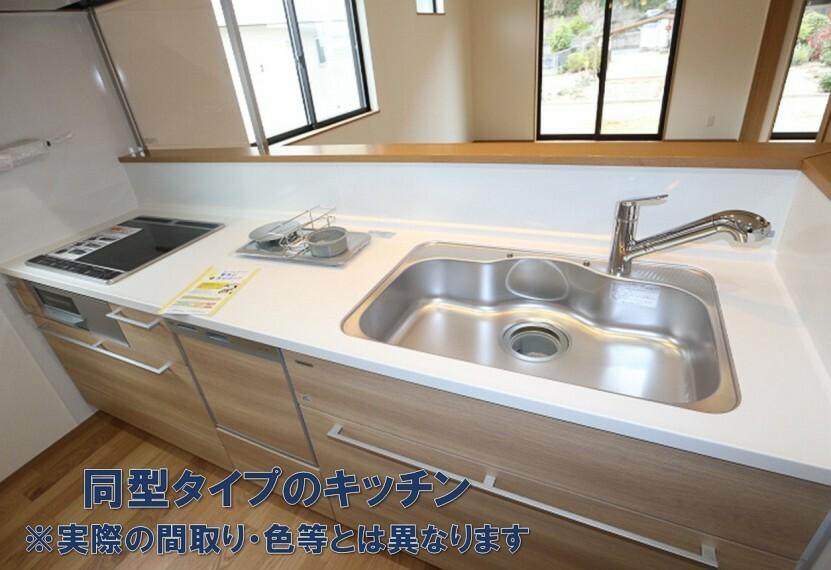 同仕様写真(内観) 約5人分の容量の食器洗浄乾燥機付きのシステムキッチンはソフトモーションレール付のスライド式収納で使いやすいさ 。  カウンターキッチンとなっているので家族の様子を伺いながらお料理ができます。