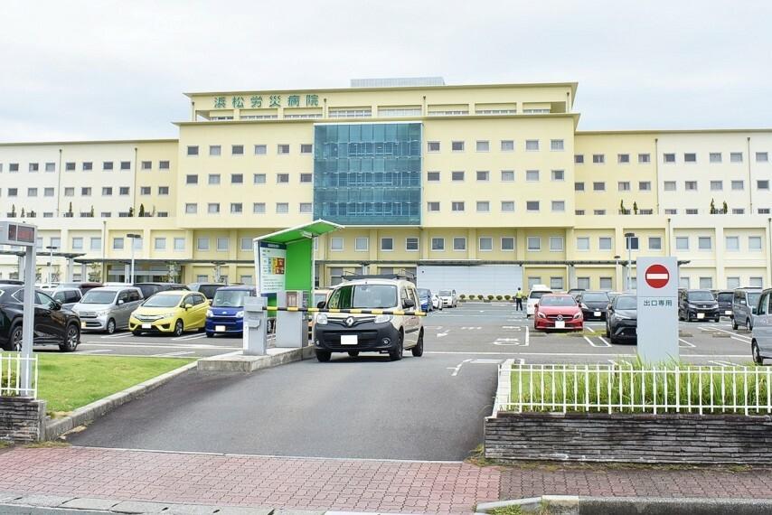 病院 浜松労災病院