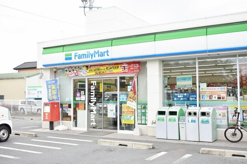 コンビニ ファミリーマート浜松丸塚店