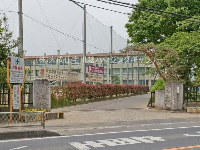 中学校 川越市立福原中学校(徒歩27分。)
