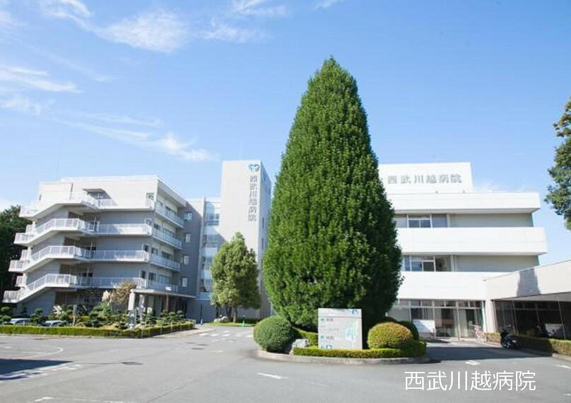 病院 西武川越病院(徒歩15分。近くに有ると安心の病院です。)
