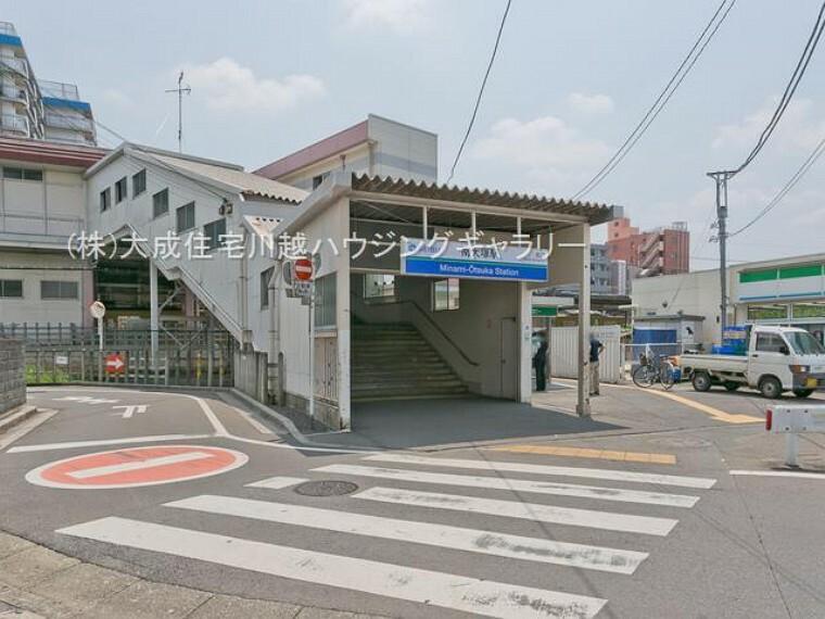 西武新宿線「南大塚」駅(徒歩25分。)