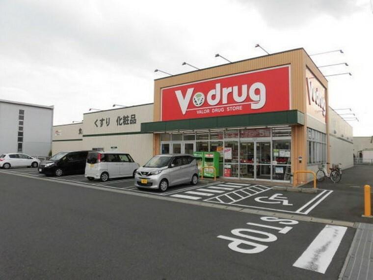 ドラッグストア V・drug墨俣店