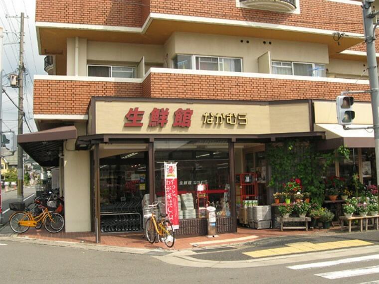 スーパー 生鮮館なかむら上賀茂店