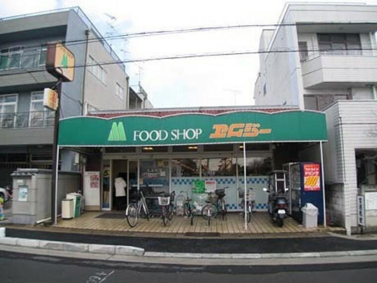スーパー FOOD SHOPエムジー上賀茂店