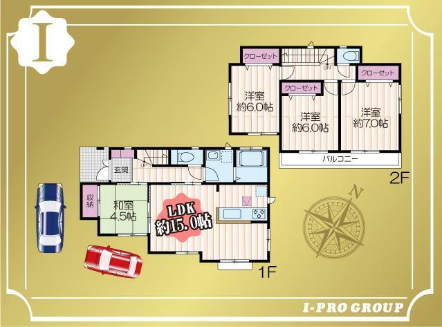 間取り図 2階建4LDKは駐車スペース付 1階に水回りが集中した使い易い間取りで家事が効率的にできそうです