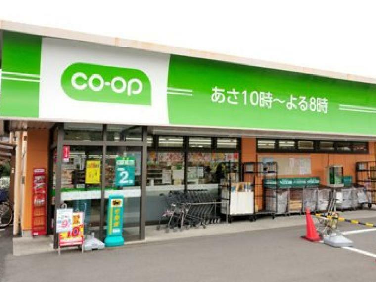 スーパー コープみらい ミニコープ戸塚東店