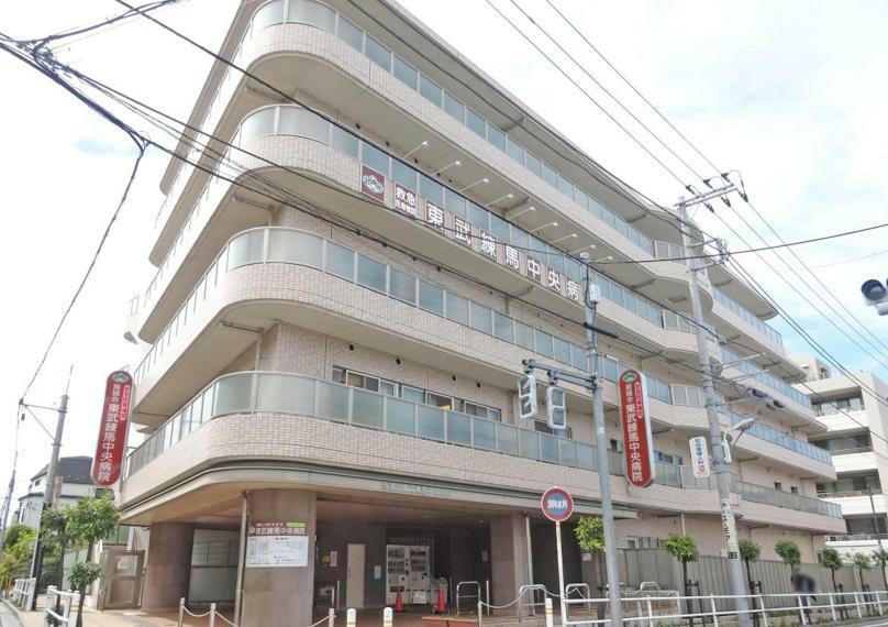 病院 東武練馬中央病院