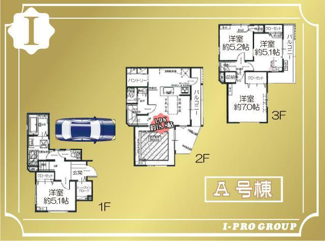 間取り図 ビルトインガレージ付3階建のデザイナーズ住宅 家族が集まりやすい2階にリビングを設置した間取りです